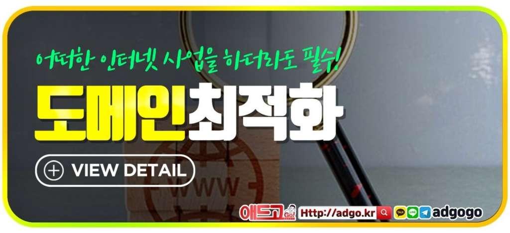 무대의상제작광고대행사홈페이지제작
