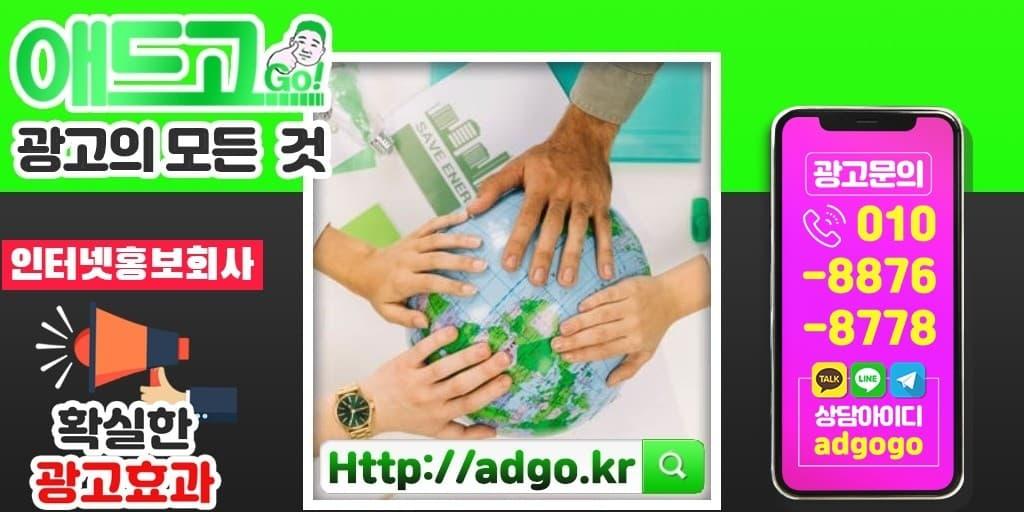 무대의상제작광고대행사바이럴마케팅